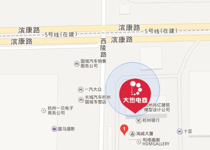 点击查看地图